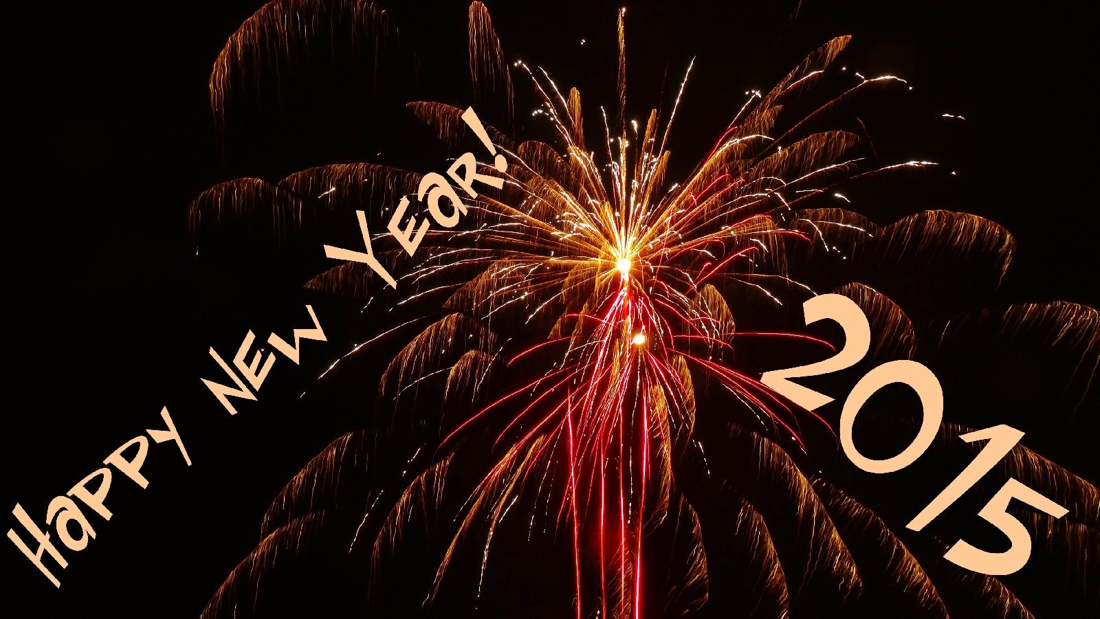 fireworks-562955_1600x1600_1000KB